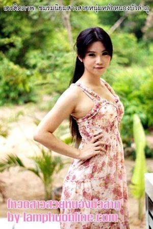 nongbualamphu-girl-contest1001.jpg