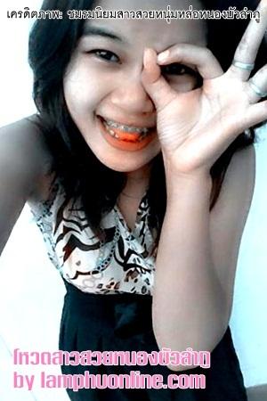 nongbualamphu-girl-contest1002.jpg