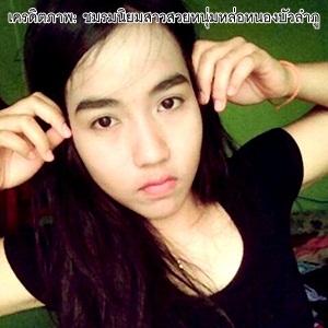 nongbualamphu-girl-contest1003.jpg
