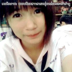 nongbualamphu-girl-contest1007.jpg