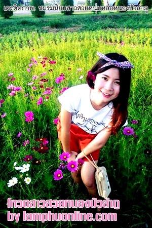 nongbualamphu-girl-contest1013.jpg