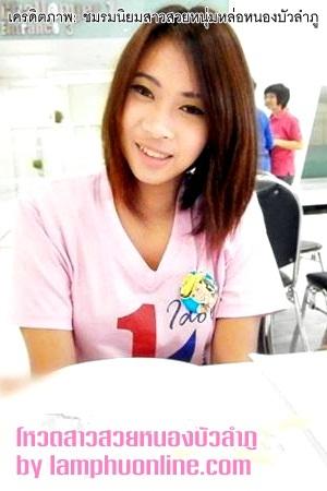nongbualamphu-girl-contest1017.jpg