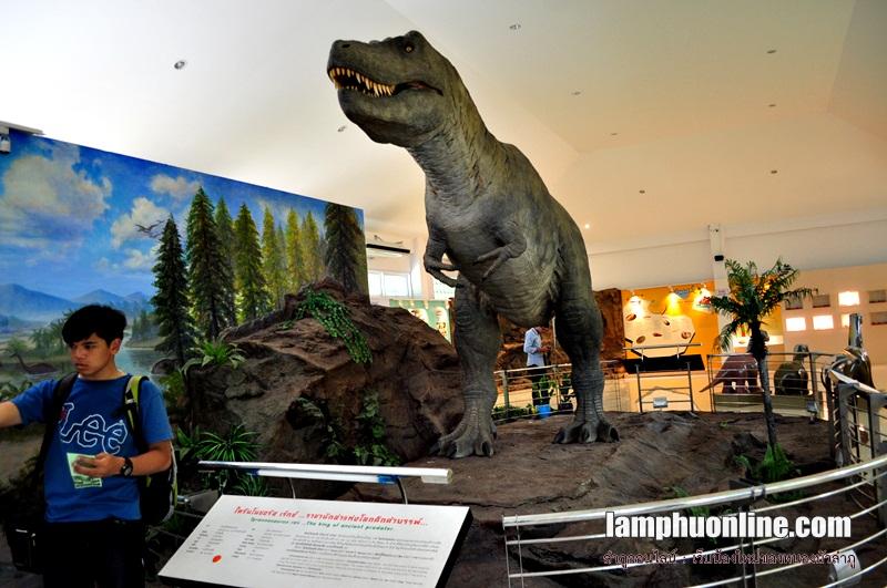 พาเที่ยวพิพิธภัณฑ์หอยล้านปี-ไดโนเสาร์หนองบัวลำภู